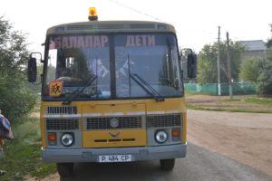 Der Bus, der uns in über 15 Stunden Fahrt auf das Lager brachte